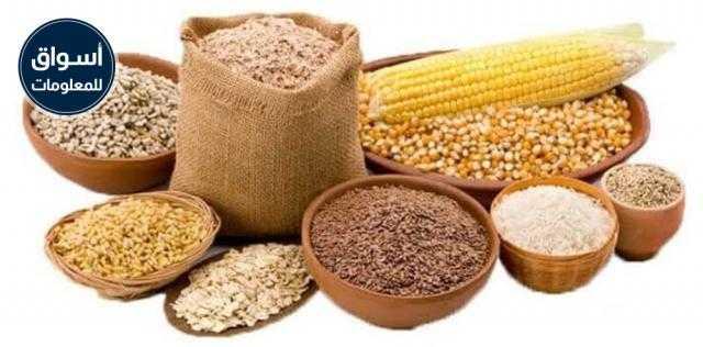 جمعية الإصلاح الزراعي بالجيزة تعلن عن ممارسة لتوريد أعلاف اليوم الثلاثاء 7 سبتمبر 2021