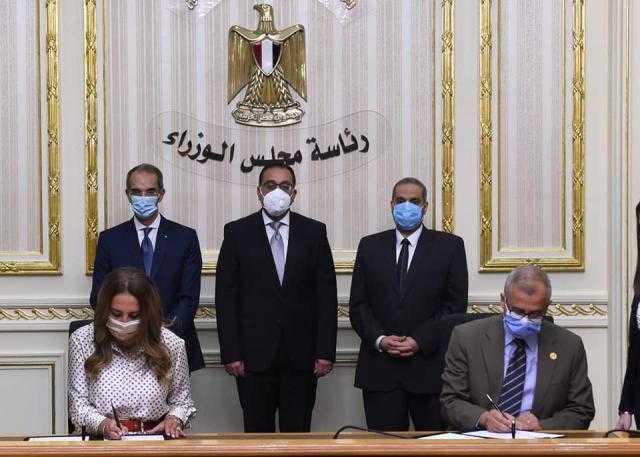 """""""مدبولى""""يشهد توقيع بروتوكول تعاون لدعم التحول الرقمي بهيئة الدواء المصرية"""