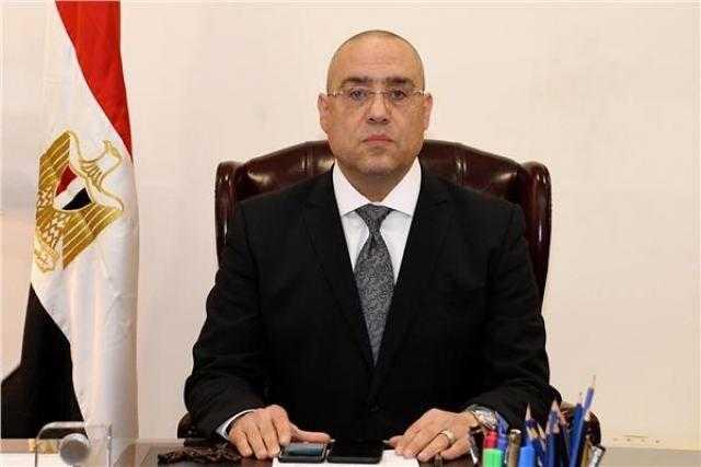 وزارة الإسكان ترصد الموقف التنفيذي لمشروعات العبور الجديدة