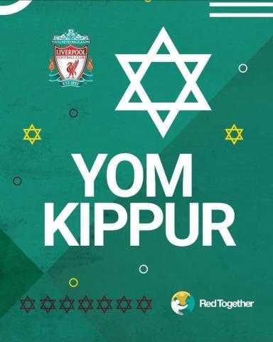 ليفربول يستفز المشجعين العرب بعد تهنئته لليهود