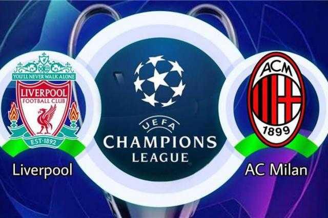 صلاح يقود هجوم ليفربول أمام الميلان في دوري أبطال أوروبا
