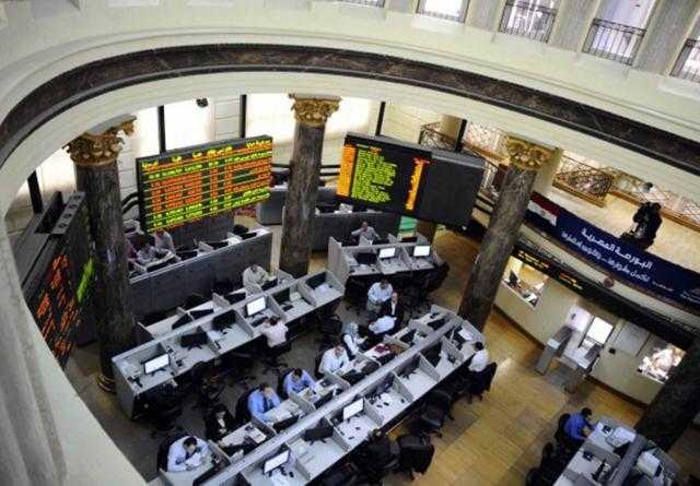 البورصة المصرية تعكس اتجاه الهبوط وتحول مسارها بمنتصف تعاملات اليوم