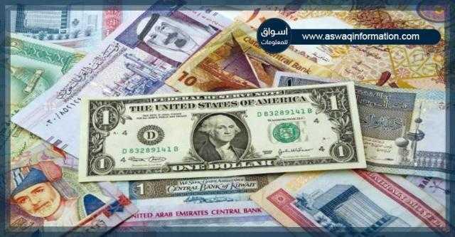 تعرف علي أسعار العملات العربية والأجنبية اليوم الخميس 16 سبتمبر 2021 وفقًا للبنك المركزي