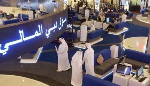 ارتفاع مؤشرات أسواق المال الإماراتية بختام جلسة الخميس 16 سبتمبر