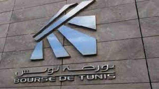 بورصة تونس تنهي تعاملات الأسبوع على ارتفاعات طفيفة