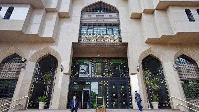 بلومبرج : الاستثمار في سوق الدين المصري يعد مغريًا بالنسبة للمستثمرين الأجانب