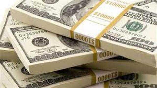 استقرار أسعار صرف الدولار السبت 18 سبتمبر