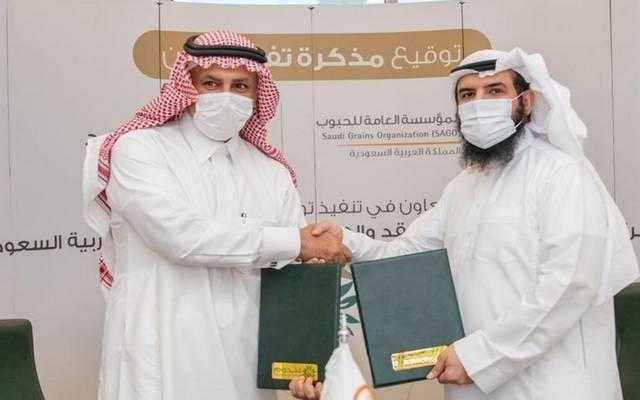 مؤسسة الحبوب السعودية توقع مذكرة تفاهم لبناء «مركز للحد من الفقد والهدر الغذائي»
