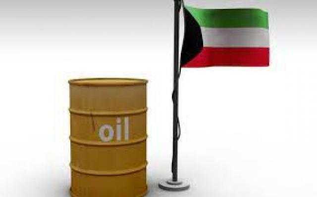 برميل النفط الكويتي يرتفع بنحو 4 سنتات بإغلاقات نهاية الأسبوع
