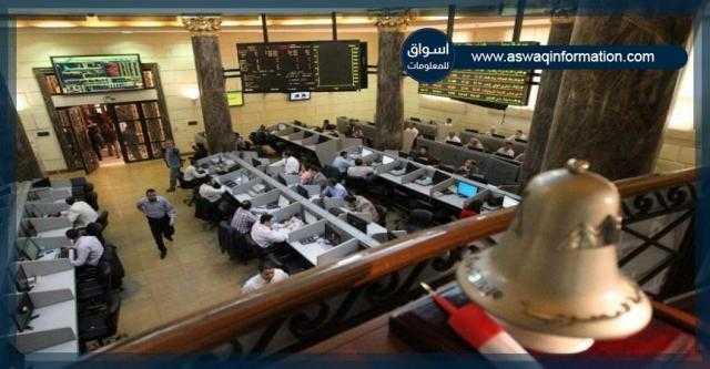 تباين مؤشرات البورصة المصرية في افتتاح جلسة تداول بداية الأسبوع