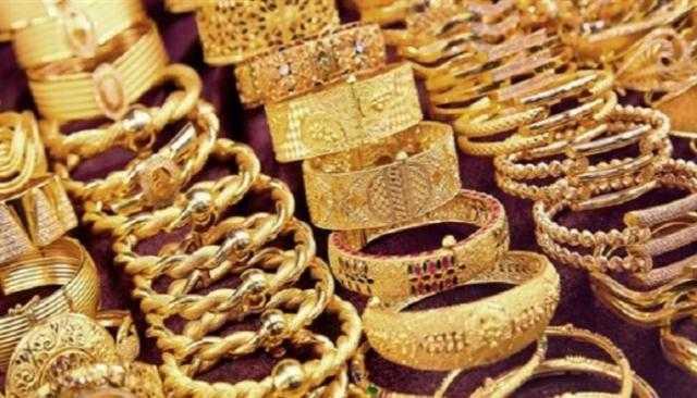 استقرار أسعار الذهب في السوق المحلي الأحد 19 سبتمبر .. وعيار 21 يسجل 772 جنيهًا