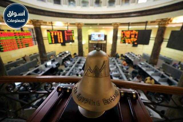 أداء هابط للبورصة المصرية بضغط من المبيعات المحلية في منتصف تداولات الإثنين