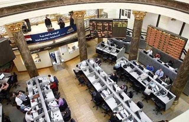 البورصة المصرية تفتتح تداولات الثلاثاء بانخفاض في المؤشرات