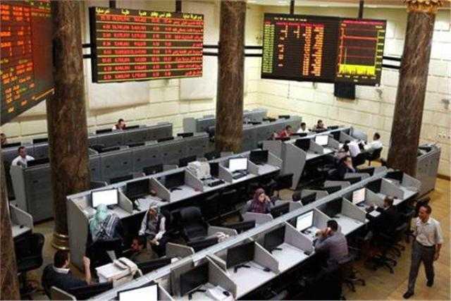 البورصة المصرية تتكبد خسائر بقيمة 14.6 مليار في ختام جلسة اليوم