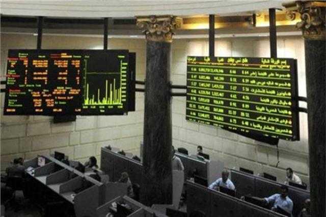ارتفاع مؤشرات البورصة المصرية في افتتاح جلسة اليوم 22 سبتمبر 2021