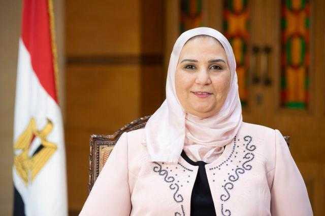 وزيرة التضامن تطلق برنامج «فرصة» للتمكين الاقتصادي بمحافظة الفيوم