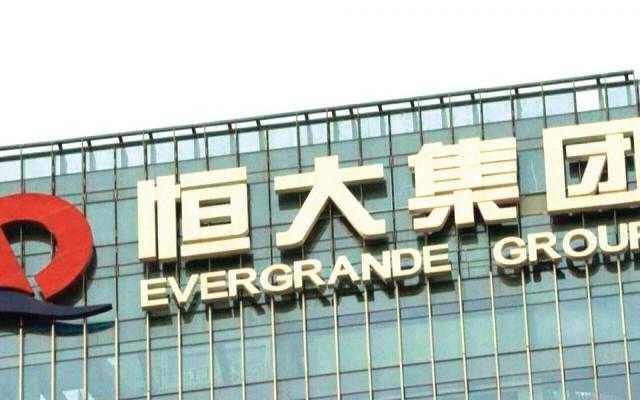 ارتفاع سهم «تشاينا إيفرجراند» بأكثر من 20% في بورصة هونج كونج