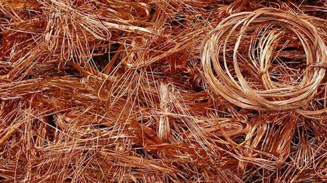 المعدن الأحمر - النحاس