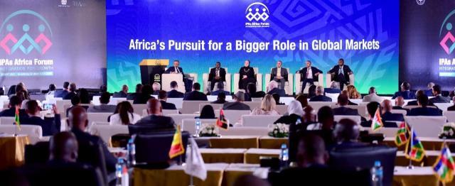 فعاليات منتدى وكالات ترويج الاستثمار في أفريقيا