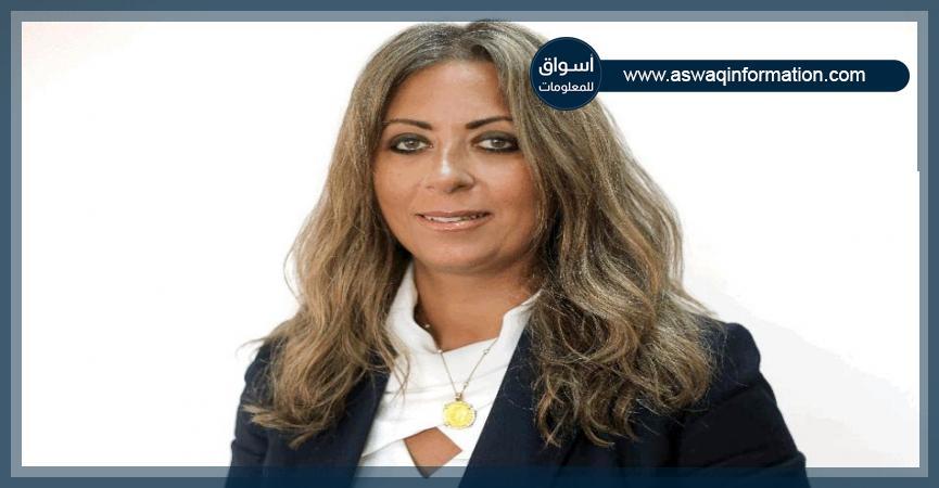 دينا زكري رئيس قطاع التجزئة المصرفية بالبنك العربي الافريقى