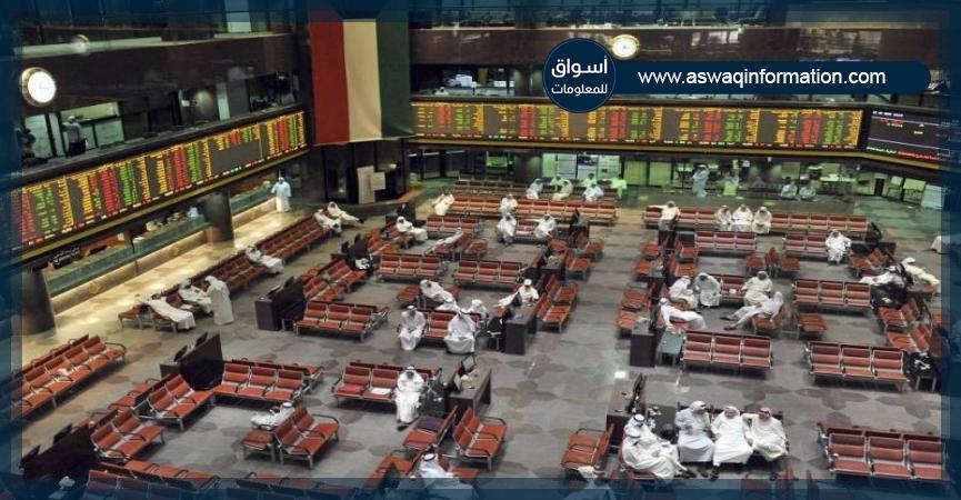 قاعة التداولات ببورصة الكويت