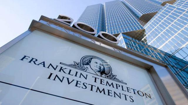 مؤسسة فرانكلين تمبلتون