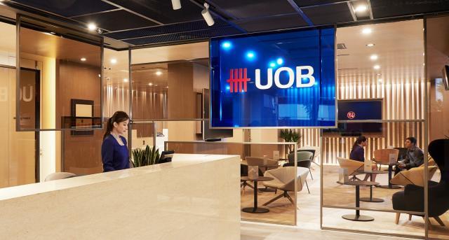بنك UOB  الماليزي