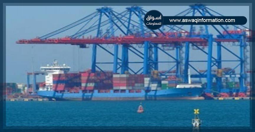 ميناء البحر الأحمر
