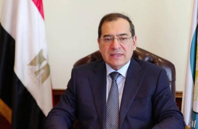 طارق الملا - وزير البترول والثروة المعدنية