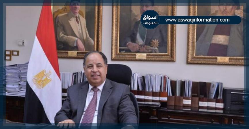 وزير المالية - الدكتور محمد معيط