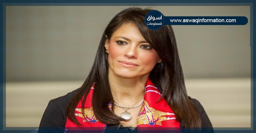 وزيرة التعاون الدولي - رانيا المشاط