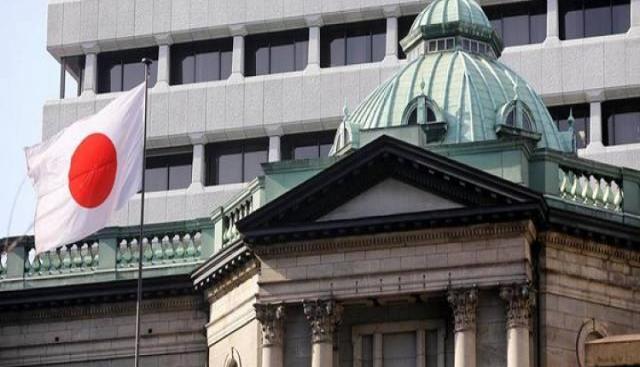 وزارة المالية اليابانية