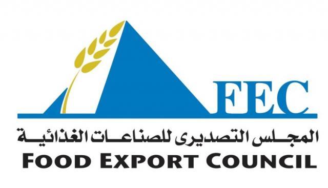 المجلس التصديري للصناعات الغذائية