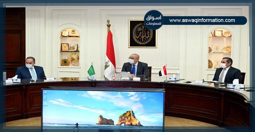 جزء من لقاء وزير الإسكان مع رئيس مجلس الأعمال السعودى المصرى