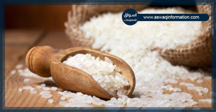 الأرز