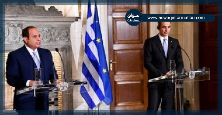 الرئيس عبد الفتاح السيسي مع رئيس وزراء اليونان