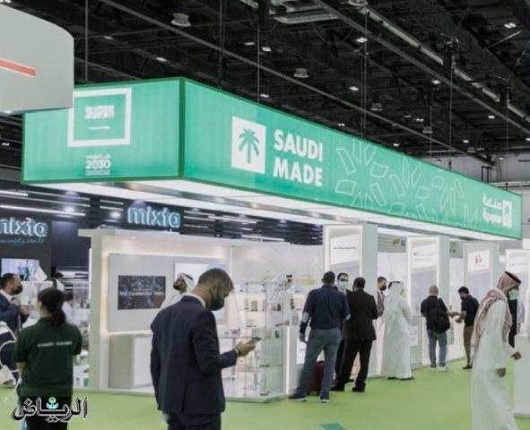 معرض الصحة العربي