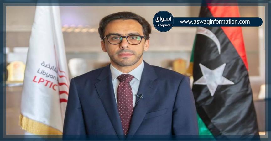 الدكتور فيصل أحمد قرقاب رئيس القابضة للاتصالات الليبية