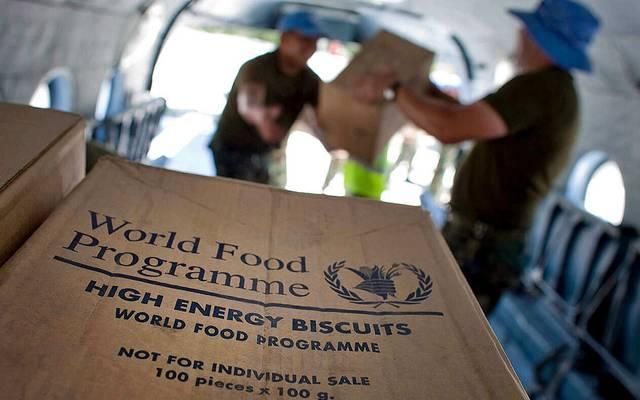 برنامج الأغذية العالمى