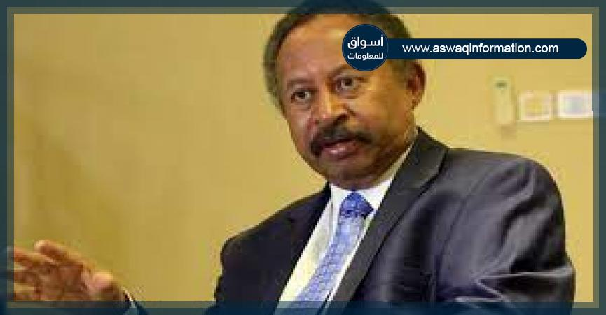 رئيس مجلس الوزراء السوداني