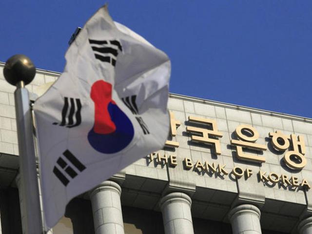 البنك المركزي الكوري
