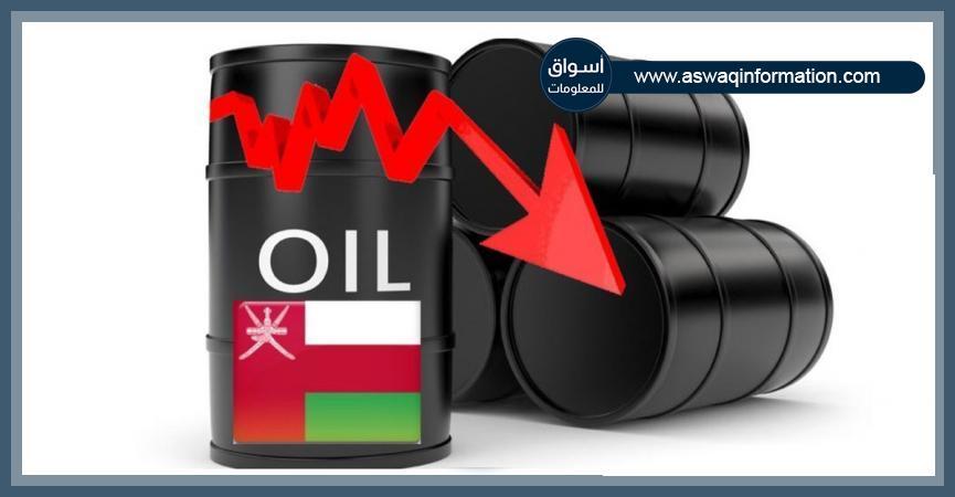 النفط العماني