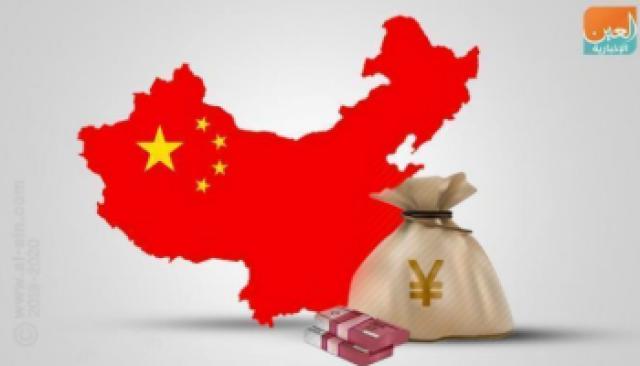 سندات الحكومة الصينية