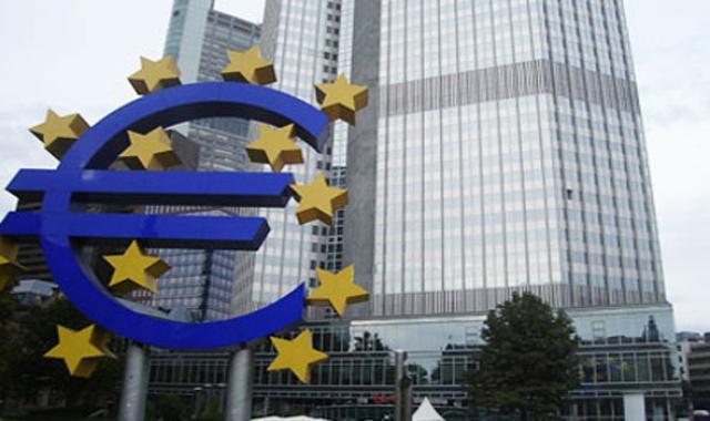 البنك الوروبي لإعادة الإعمار والتنمية
