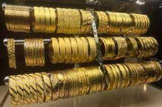 أسعار الذهب في السوق المحلي والبورصات العالمية اليوم الإثنين 18 أكتوبر
