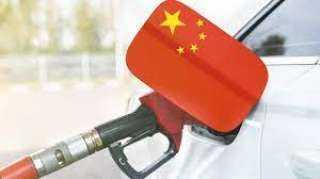 الصين ترفع أسعار الوقود والديزل بأكثر من 13 دولار ابتداءً من غداً الأحد