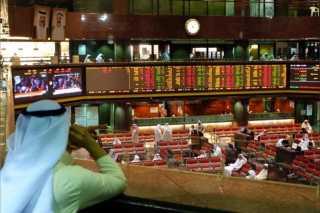 مؤشر السوق العام الكويتي يغلق على ارتفاع 0.13% بنهاية تداولات الأحد