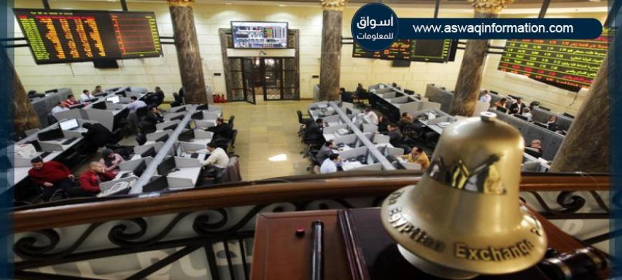 صعود مؤشرات البورصة المصرية في مستهل تعاملات اليوم الأحد