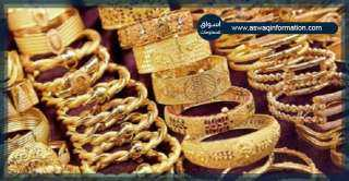 استقرار أسعار الذهب في السوق المحلي الأحد 26 سبتمبر .. وعيار 21 يسجل 769 جنيهًا
