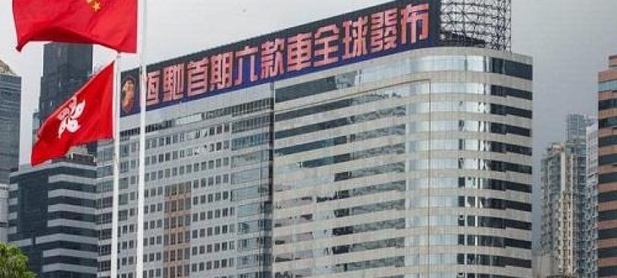 البنوك الأوروبية تحاول طمأنة المستثمرين في ظل إضطرابات إيفرجراند الصينية